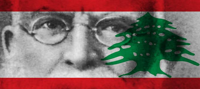 Hoffnung im Libanon – 15 Jahre Musée de Préhistoire libanaise in Beirut